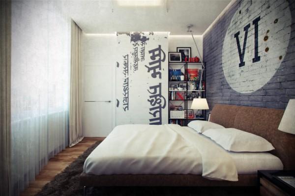 Masculine bachelor pad bedroom